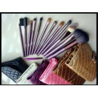 Buy cheap 12 Pcs Professional Cosmetic Brush Kit, Makeup Brush Set, PU Bag, Wood Handle from wholesalers