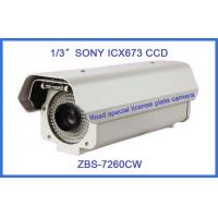 Quality High Resolution Light Inhibition license plate recognition camera for gas station / road wholesale