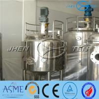 stainless steel ss316L fermentation tank for dairy product, yogurt, honey food grade