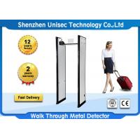 Quality Fire Proof Archway Metal Detector LCD Screen For Public Security Check wholesale