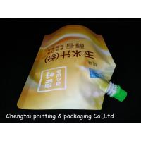 Safty Food Grade Stand Up Pouch With Spout / Stand Up Packaging Pouches