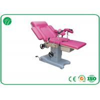 Quality Automatic Medical Obstetric Delivery Table , Adjustable Operation Theatre Table wholesale