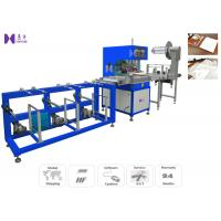Quality File Sleeve 27.12MHZ HF Welding Machine 50HZ / 60HZ With Silicon Diode Rectifier wholesale