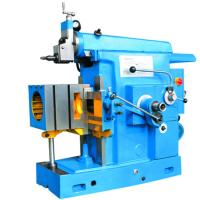 Quality Electric Planer Shaping Machine Metal Gear Shape Machine BC6063 wholesale