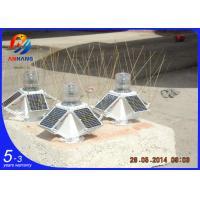 Quality AH-LS/C-4S GPS solar powered led marine navigation lamp wholesale