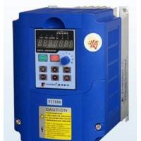 Quality Energy Saving frequency inverter (ac drive, frequency changer, VFD, ASD) wholesale