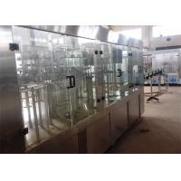 Quality 200 - 1000 L / H Small Scale Yogurt Processing Line With Plastic Cup Package wholesale