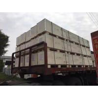 China PVB Interlayer film for Laminated Safety Glass on sale