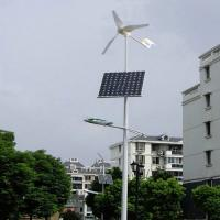 Quality Environment friendly Wind and Solar Street Light wholesale