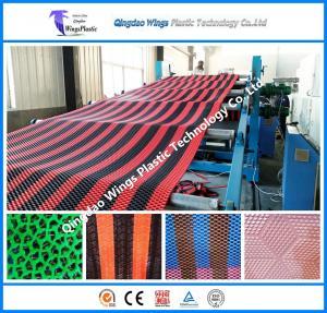Quality Plastic PVC Anti-Slip Matting Roll Production Line Plastic Mat Extruder Machine wholesale