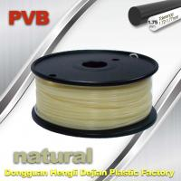 Quality Natural Color 1.75mm PVB 3D Printer Filament 0.5kg Net Weight wholesale