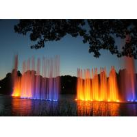 China Modern Saudi Arabia Riyadh Music Dancing Fountain With Colourful Light on sale