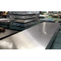 Quality Hardness 7050 Aluminum Sheet , 7050 T7451 Aluminum Plate High Ductility wholesale