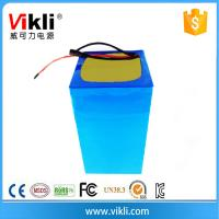 China Solar PV battery packs 50Ah batterie lithium type pouch size on sale