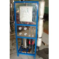Quality Safe Drinking Water Commercial Reverse Osmosis System With FRP Membrane Housing wholesale