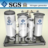 Quality SGS/CCS/BV/ISO/TS high purity new energy PSA nitrogen generator system wholesale