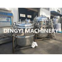 Quality 50-10000L Stainless Steel Process Tanks / Chemical Tanks For Liquid Detergent  wholesale