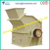 Quality Attractive price fine crusher wholesale