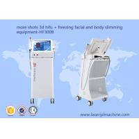 Buy cheap more shots 3D hifu + freezing facial and body lifting shaping machine from wholesalers