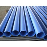 Quality STK400 / 500 Mid Carbon ERW Pre Galvanized Steel Pipes Insulated And Anticorrosion wholesale