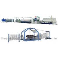 China Cement Bag Production Line-Cement Bottom Valve Bag Making Machine-Professional cement bag manufacturer in China on sale