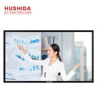 China Conference Room Touch Screen Lcd Monitor Smart Electronic Writing White Board 55 on sale