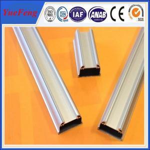 China Anodized matt aluminium profile accessories for led,aluminium extrusion for led tube on sale