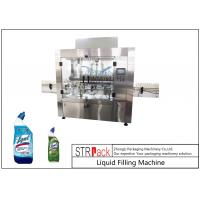Quality 100ml - 1L Automatic Liquid Bottle Filling Machine , Clorox / Bleach / Acid Filling Machine wholesale
