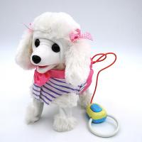 Quality 9  Electric Wire Control Kids Walking Dog Toy With Lead Barking Wagging wholesale