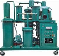 Quality Hydraulic Oil Purification Oil Treatment Oil Recycling Machine wholesale