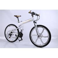 Quality High quality OEM 6 spoke mag one wheel Shimano 24 speed white aluminium alloy folding hummer mountain bicicle wholesale