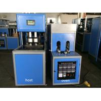 China 0.2 - 2.0L Semi Automatic Blow Molding Machine For PET Bottle on sale