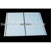 Buy cheap Ceiling Tiles from wholesalers