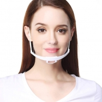 Buy cheap Restaurant Chef Transparent ABS PET Hygienic Face Mask from wholesalers