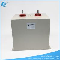 China Factory Offer High Quality Metal Case DC High Voltage Pulse Capacitor on sale