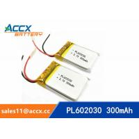 Quality 602030 pl602030 3.7v 300mah lithium polymer rechargeable battery for VR 3D glasses wholesale