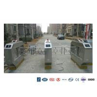 China RFID Automatic Swing Barrier Gate , Smart Arm Revolving Door Security Access Control Turnstile on sale