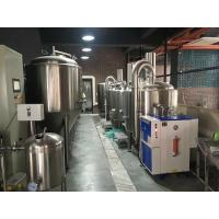 China Energy Saving Microbrewery Equipment Small Scale Commercial Brewing Rustproof on sale