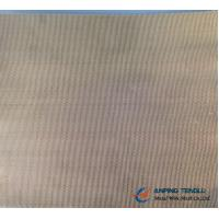 Buy cheap Durable Plain Dutch Weave Mesh, 100*600 With SS304L/316L With Heat Resistance from wholesalers