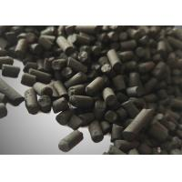 Quality Extruded Activated Carbon Pellets for H2s Removal From Biogas wholesale