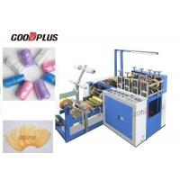 China Auto PE/CPE Disposable Shoe Cover Machine with Thermal Sealing on sale
