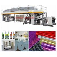 Quality Fabric / Copper foil Adhesive Label Coating Machine 100-150m/min wholesale