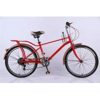 Quality Carbon steel colorful 26 OL city bicicle for man  with Shimano thumb shifter 7 speed with bottle wholesale