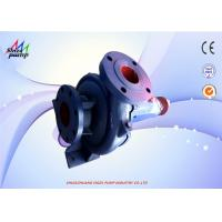 Buy cheap Single Stage One Suction Centrifugal Water Pump , Electric Centrifugal Pump from wholesalers