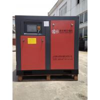 Quality AV Power Variable Frequency Screw Air Compressor 22kw Superior Stationary Air Compressor wholesale