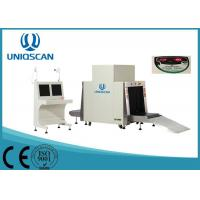 Quality Screening Display Baggage Scanner Machine , L Array X Ray Inspection Machine wholesale