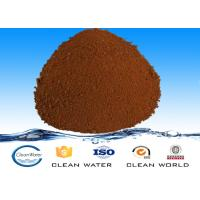 Quality Inorganic flocculant polymer ferric sulphate Yellow or bronzing Powder wholesale