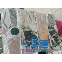 China YGT BIB Bag In Box Wine Dispenser Organza Bag Soft / Silver 1-2 Mm Thickness on sale