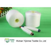 Quality High Tenacity 100 Polyester Spun Yarn , Dyed Polyester Yarn On Plastic Cylinder Cone wholesale
