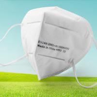 Quality Breathable Disposable Dust Mask Excellent Bacterial Filtration Properties wholesale